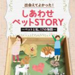 2016年版冊子
